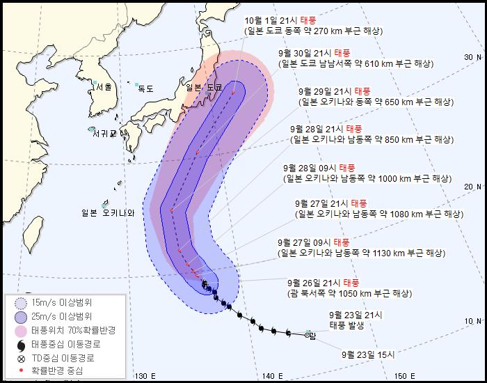 제 16호 태풍 민들레(MINDULLE) 발생 경로